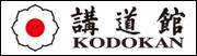 kodokan_banner